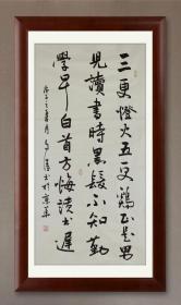 【保真】中书协会员、书法名家赵自清行书精品:颜真卿劝学诗一首