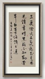 【保真】中书协会员、书法名家赵自清行书精品:颜真卿《劝学诗》一首