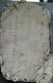 清佛经抄本(34页68面)15.6X24.6X1.6cm