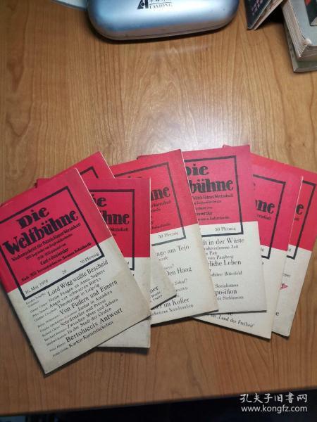 Die Weltühne 1977年9、25、27、28、33、34、41.1978年20(八册合售,德语杂志《世界舞台》)