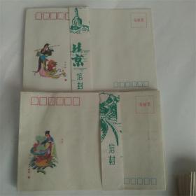 仕女图案老美术信封10张.北京人民印刷厂.洛神.宝莲灯.嫦娥奔月等