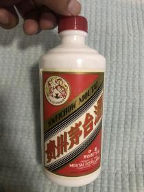 茅台酒。小酒瓶。漂亮美女。品相9.8以上。 很好