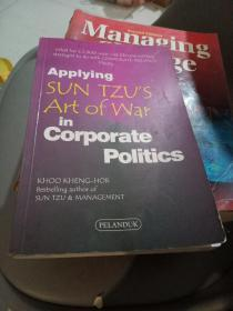 Applying SUN TZUS Art of war in the corporate politics