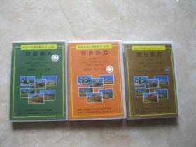磁带 高级中学英语教科书必修 同步听力