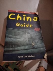China Guide 中国导报