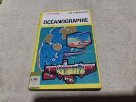 法文原版 科普画册 《海洋学》