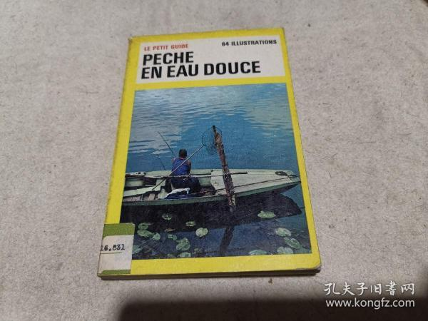 法文原版 科普画册 《淡水捕鱼》