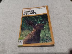 法文原版 科普画册 《欧洲野味》