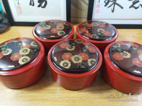 日本漆盒漆艺收纳盒食盒 每个直径13.5cm  高7.5cm, 共五个,日本回流保管品,未使用。配有原外包装盒。