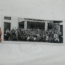 老照片:腾冲县在大理市工作人员联欢合影