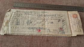 11,  76.10.12  火车票7枚  集宁南--海拉尔  集宁南--北京  北京--哈尔滨  集宁南--哈尔滨  哈尔滨--海拉尔  哈尔滨铁路局代用票3枚  萨尔图--海拉尔  哈尔滨--集宁南  海拉尔--集宁  北京站对号坐席证