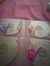 赛文奥特曼VCD15碟无包装盒