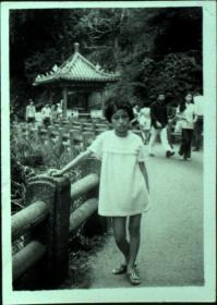 台湾纸片、照片、老照片·小桥边的女孩