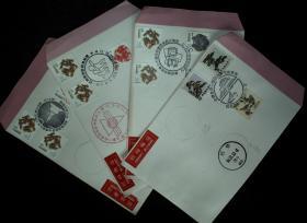 台湾邮政用品信封纪念封,台湾限时实寄封4枚不同合售