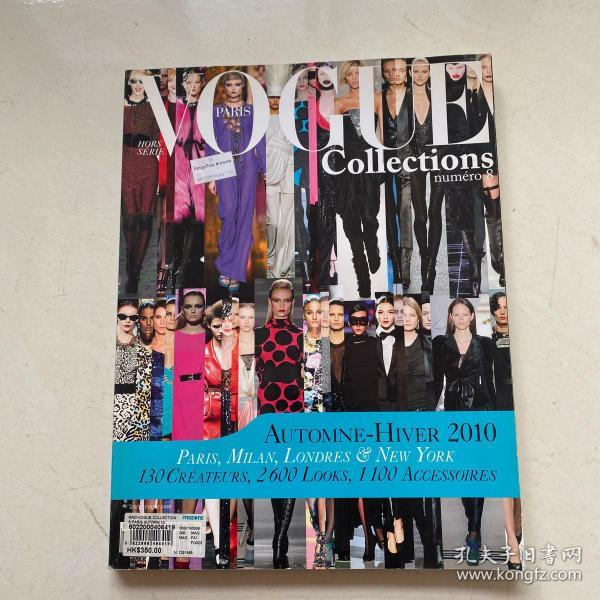 VOGUE Collections 2010