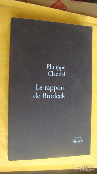 Le rapport de Brodeck 法文原版 20开