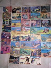 连环画:丁丁历险记(38本合售)