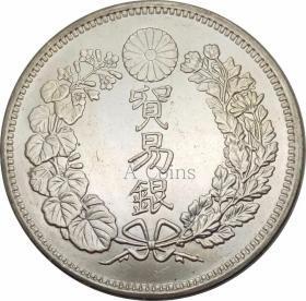 日本明治贸易1877年银元银圆
