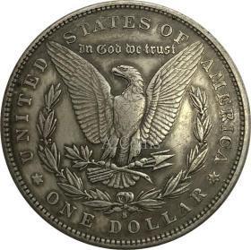 美利坚合众国摩根元1878年银元银圆