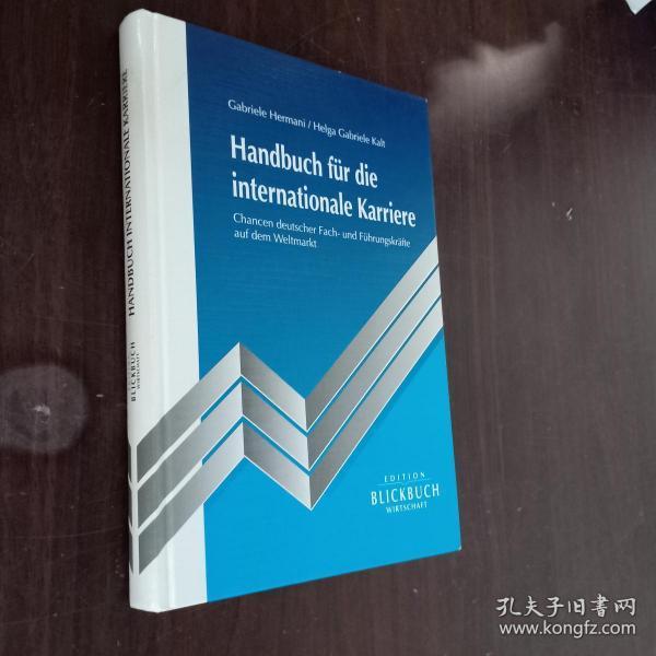handbuch  fur  die  internationale  karriere国际货物运输公司