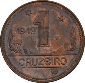 巴西共和国1949年银元银圆