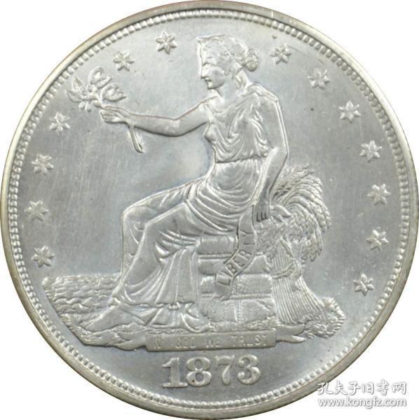 1873年美国贸易银元银圆