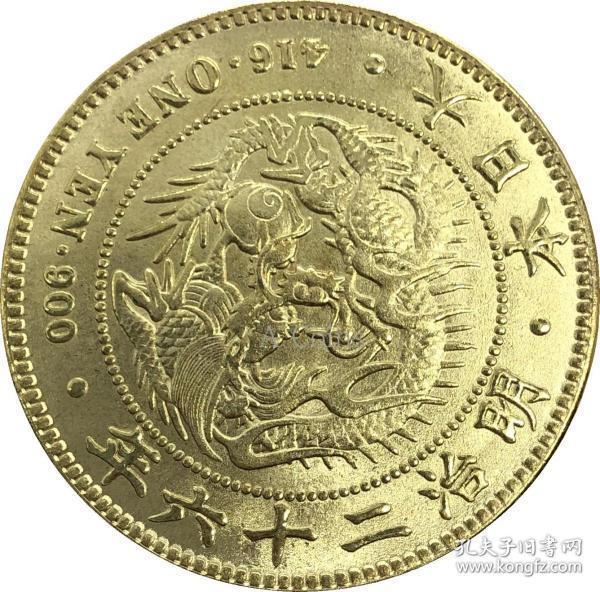 银元外国银圆大日本1893明治二十六年一圆