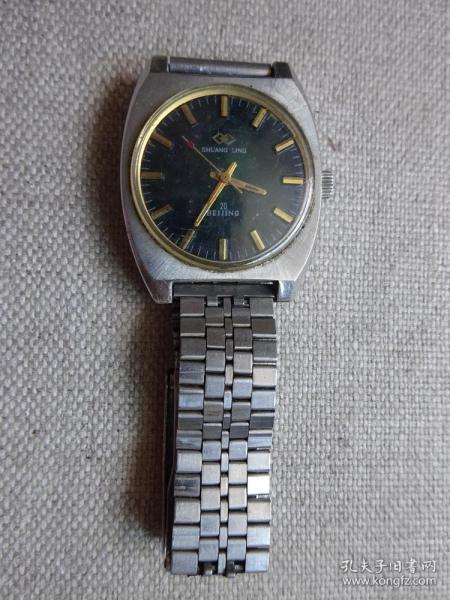 北京(双菱)手动上链机械老手表