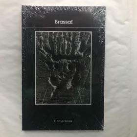 布拉塞——法国黑皮书(绝版)