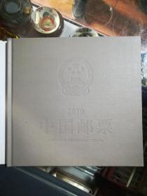 中国邮票2010    无邮票