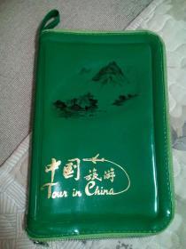 文革时期钱包 旅行皮夹子