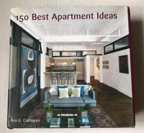 150个最棒的公寓设计