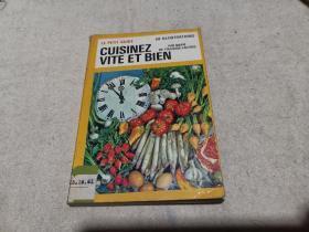 法文原版 科普画册 《烹饪技巧》