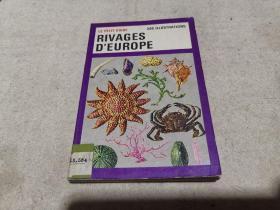 法文原版 科普画册 《欧洲沿海》