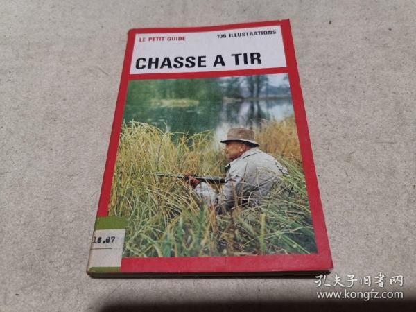 法文原版 科普画册 《狩猎》