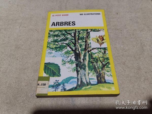 法文原版 科普画册 《各种树木》