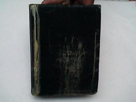 民国旧书----德华大辞典...德文译中文(精装16开、1945出版)