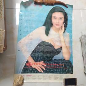 美女挂历 1   1992年美女年历