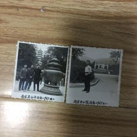 老照片2张:南京中山陵、灵谷寺留念 1967年