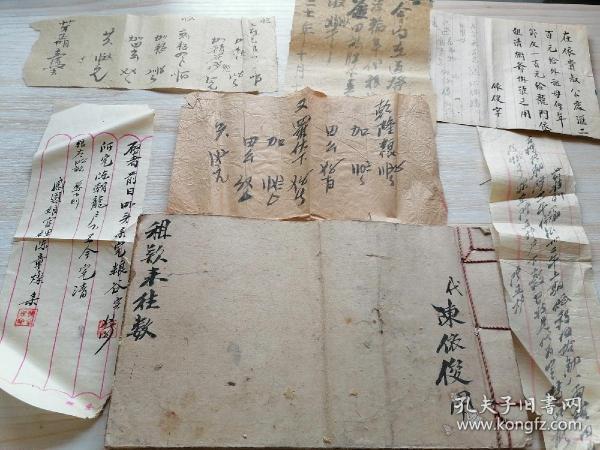 民国时期 手钞《租欵来往数》庆成堂 一册 乾隆粮半页等合售     空白本连续 二十五个筒子叶。