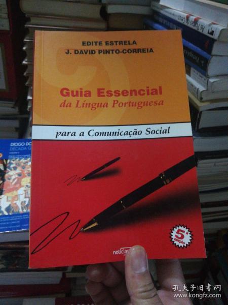 GUIA ESSENCIAL DA LÍNGUA PORTUGUESA