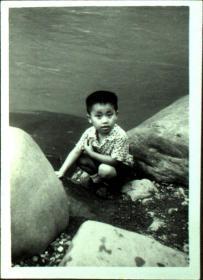 台湾纸片、照片、老照片·惊恐的男孩