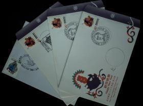 台湾邮政用品信封纪念封,台湾纪念封4枚合售