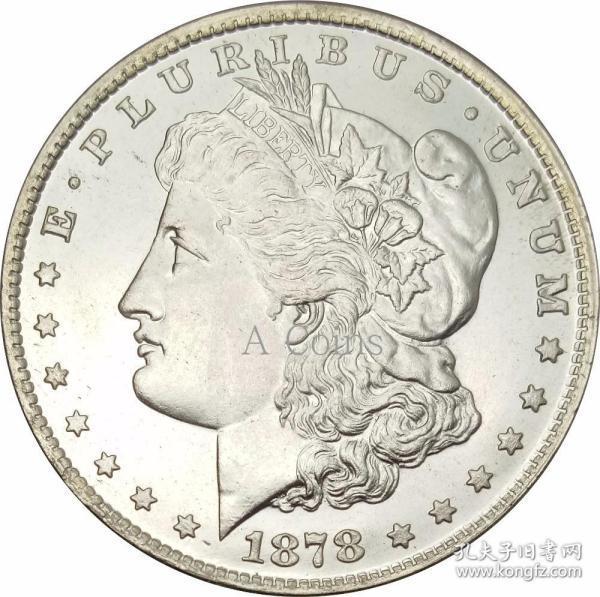 美国1878年摩根银元银圆