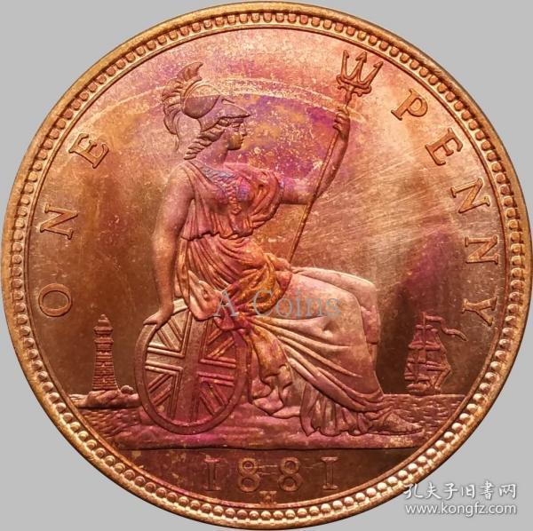 英国维多利亚1881年银元银圆