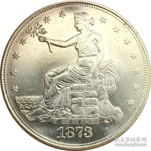 美利坚合众国坐拥自由1883银元银圆