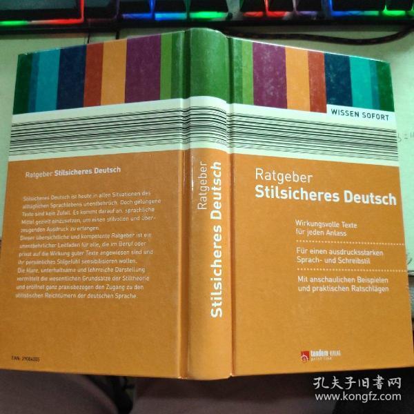 Ratgeber Stilsicheres Deutsch时尚德国指南【德文原版】32开精装