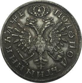 俄罗斯1/4卢布1704银元银圆