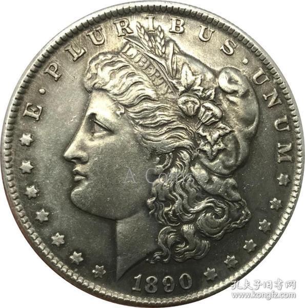 摩根美元1890年银元银圆
