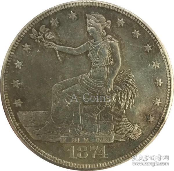 美国贸易美元1874银元银圆